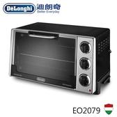【DeLonghi 迪朗奇】20公升旋風式烤箱(EO2079)