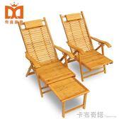 摺疊午休躺椅竹躺椅老人午睡椅 搖椅成人靠背椅涼椅午睡床懶人椅 卡布奇諾HM
