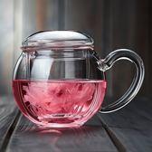 年終慶85折 美斯尼玻璃茶杯過濾帶把家用辦公室泡茶杯帶蓋加厚水杯花茶杯子 百搭潮品