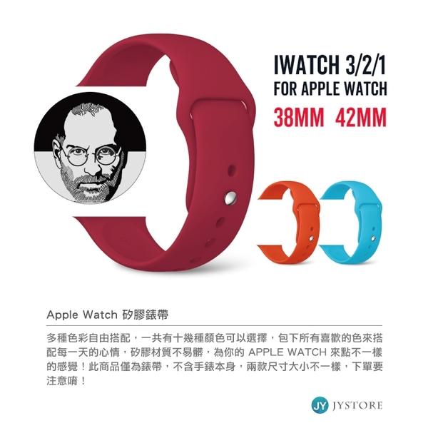 Apple Watch 矽膠錶帶 1 2 3 4 5 6代 38 40 42 44 mm 多彩 iwatch 替換帶 運動 替換錶帶 超多色 蘋果 手錶