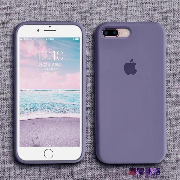 蘋果8plus手機殼7plus液態硅膠iphone7潮牌6splus簡約磨砂7p全包防摔純色