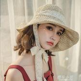 韓版可折疊手工草帽夏蕾絲綁帶大帽檐海邊遮陽帽防曬度假沙灘帽子『櫻花小屋』