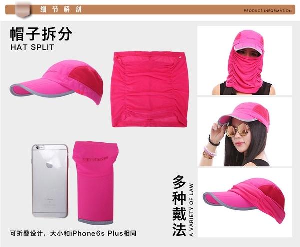 360度戶外防曬帽 速乾漁夫帽 騎自行車遮陽帽 防紫外線釣魚帽 男女通用