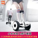 限宅配【原廠正品】小米九號平衡車  超長...