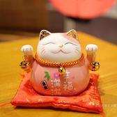 日本招財貓擺件開業禮品電動搖手店鋪收銀台存錢罐發財貓家居客廳【快速出貨八五折鉅惠】