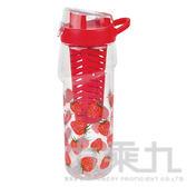 2合1鮮榨風味瓶800ML紅 GH1612R