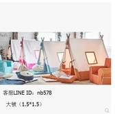 兒童帳篷北歐公主屋純棉布藝寶寶室內游戲屋男孩女孩玩具帳篷(大號四個顏色)
