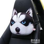 3D哈士奇汽車頭枕車用靠枕座椅護頸枕頭卡通車載車內飾用品可愛    原本良品