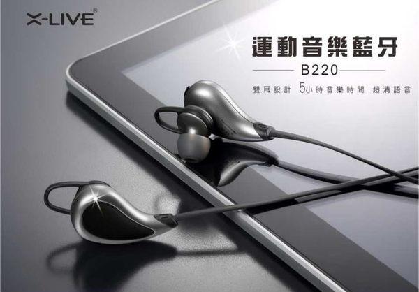 【DI002】運動型IPX4 防汗水防雨水 藍芽耳機 一對二雙待機藍牙耳機iPhone 8 X 7 6s 5S B220