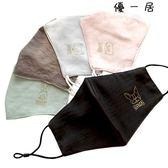 口罩夏季女薄款防曬透氣洗易呼吸Y-3906