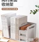 桌面收納盒文件收納架置物架辦公室資料整理盒文件框書桌收納神器 3C優購