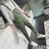 寬鬆吊帶褲男士九分褲韓版潮流青少年休閒吊帶工裝連身哈倫褲 遇見生活