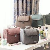 化妝包旅行包便攜化妝包收納包小號大容量韓國簡約多功能出差旅行收納袋洗漱包