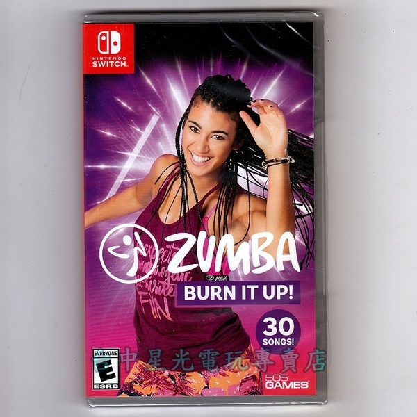 【NS原版片 可刷卡】Switch Zumba Burn It Up 倫巴 拉丁有氧 舞蹈健身 中文版全新品【台中星光電玩】
