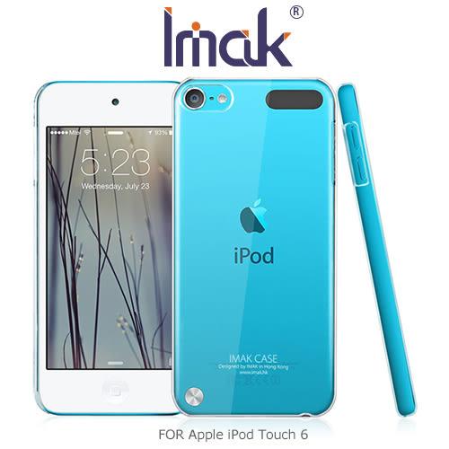 摩比小兔~ IMAK Apple iPod Touch 6 羽翼II水晶保護殼 透明殼 硬殼