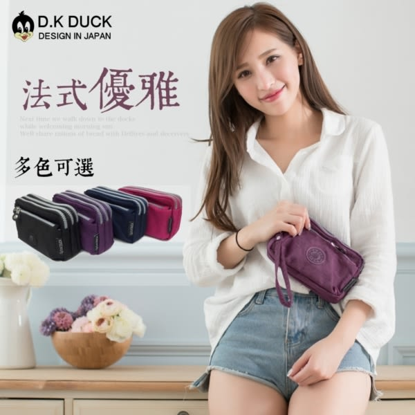 【D.K DUCK達可鴨】日系時尚 輕巧便攜防潑水 多層收納手拿包/零錢包-多色可選