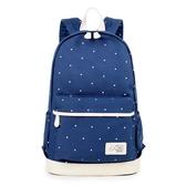 小清新後背包女正韓學院風帆布背包旅行電腦包開學初高中學生書包