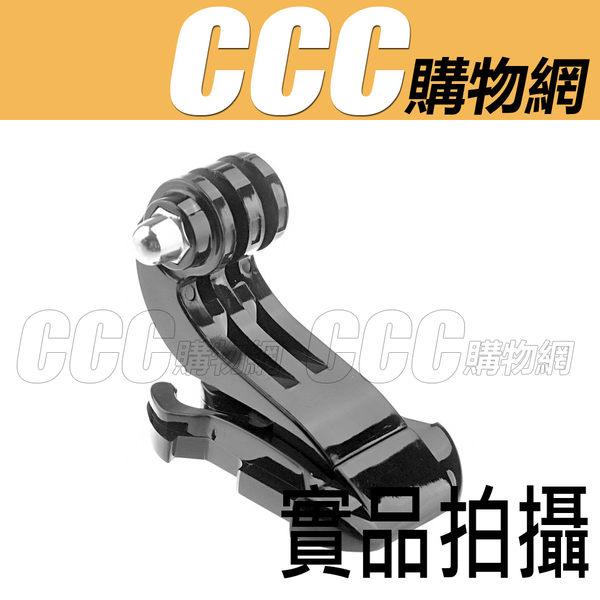 GoPro SJ4000 J型扣 相容 GOPRO SJ 4000 副廠 HERO2 3 3+ HERO4 GoPro 配件