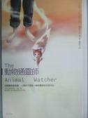 【書寶二手書T3/寵物_OMH】動物通靈師_DiFer