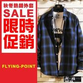 『潮段班』【HJ003187】M-5L秋冬新款美式風格格子格紋長袖鈕扣襯衫上衣外套夾克