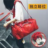 短途旅行包女手提鞋位行李包男韓版大容量旅行袋防水運動健身包潮igo     易家樂