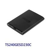 新風尚潮流 創見 行動固態硬碟 【TS240GESD230C】 240GB ESD230C SSD 支援 USB3.1