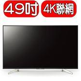 SONY索尼【KD-49X8500F】49吋 4K HDR 聯網 液晶電視
