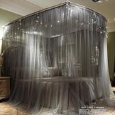 u型伸縮蚊帳支架雙人家用落地公主風1.2m1.5米1.8m床加密加厚紋賬 QM依凡卡時尚