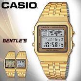 CASIO手錶專賣店 卡西歐 A500WGA-9D 男錶 咖啡框 白面 金色 數字型 生活防水 LED照明 碼錶 不鏽鋼錶帶