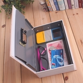 保險櫃 保險箱家用 迷你隱形創意床頭書本密碼保管箱帶鎖夾萬 小型保險柜 OB6472