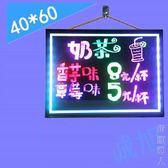 電子熒光板懸掛式銀夜光黑板4060熒光屏廣告牌發光手寫板 igo父親節禮物