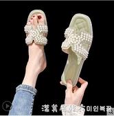 拖鞋女夏外穿ins潮2021新款平底珍珠網紅超火海邊沙灘涼鞋仙女風 美眉新品