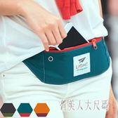 運動腰包男女防盜手機包戶外旅行便攜貼身腰包 zm7892『俏美人大尺碼』