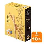 盛香珍鹹蛋黃捲心酥135g(10入)/箱 【康鄰超市】