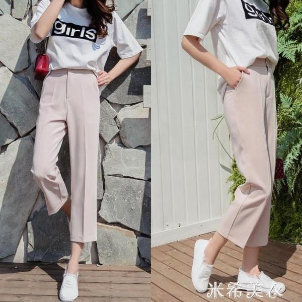 寬管褲 2020新款寬鬆西裝褲顯瘦百搭薄款直筒褲子女夏九分垂感雪紡寬管褲 米希美衣