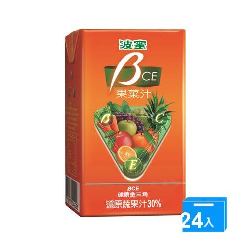 波蜜BCE果菜汁250ml*24入/箱【愛買】