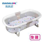 MAMALOVE 簡易型小睡床 睡箱 寶寶行動眠床 嬰兒床 GN02E 好娃娃