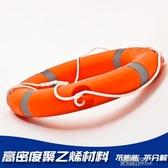救生圈 游泳池船用專業成人實心救生圈加厚游泳圈兒童塑料浮圈橡膠泡沫圈 雙12