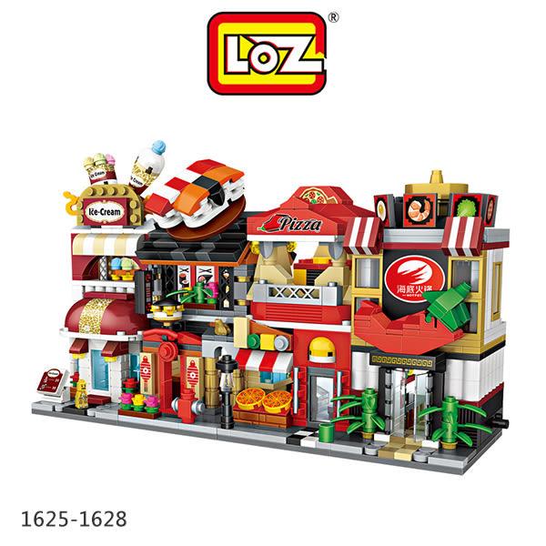 LOZ mini 鑽石積木 街景系列3 壽司店 雪糕店 火鍋店 披薩店 樂高式 組合玩具 益智玩具 原廠正版