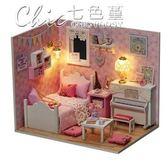 寶寶兒童手工娃娃屋女童過家家6-8-10-12歲小女孩玩具生日禮物「Chic七色堇」