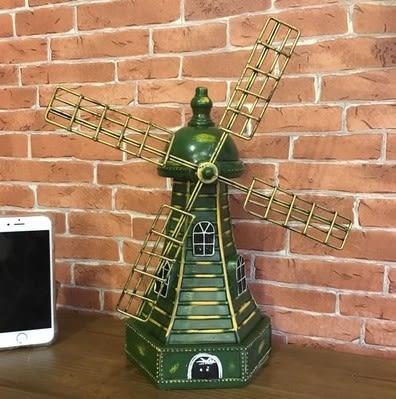 [協貿國際]   風車擺件咖啡廳桌面擺設櫃子家居裝飾品  (1入)