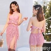 罩衫 性感泳裝分體泡溫泉比基尼鋼托聚攏蕾絲罩衫平角保守泳衣女三件套 嬡孕哺