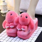 高跟棉拖鞋厚底棉拖鞋女冬季高跟室內可愛韓版毛毛防水冬天內增高保暖鬆糕跟走心小賣場