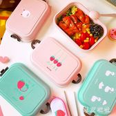 便當盒 卡通餐具碗便當盒早餐午餐學生飯盒男女生便攜雙層 WE4283【東京衣社】