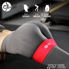 大阻力彈力帶環健身女圈拉力帶環形深蹲阻力帶虐臀圈防滑
