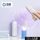 手持式消毒棒 led紫外線消毒燈日用殺菌器家用外出酒店旅游便攜手持消毒棒