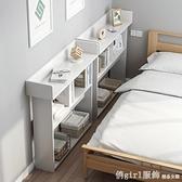 床邊櫃窄夾縫櫃房間臥室橫長條現代簡約儲物收納小型置物靠牆櫃子 618購物節 YTL
