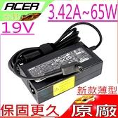 ACER (原廠薄型)充電器 -19V 3.42A 65W,V3-7710G,V5-122P,V5-123P,V5-171,V5-431P,V5-431PG,V5-452G,V5-452PG