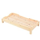 幼稚園床 小學生午托床小學午睡單人床實木樟子鬆寶寶床午休托管床T 1色