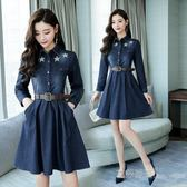牛仔洋裝 新款韓版春夏季小香風個子穿搭氣質長袖打底流行洋裝a字裙 艾莎嚴選